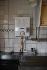 給湯器の問題