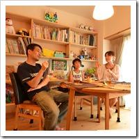 小さなロフトと引き込み障子の小上がり和室のある家(茨木)