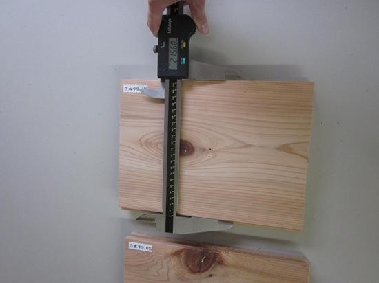 サンプル杉フローリングの測定(横幅測定)