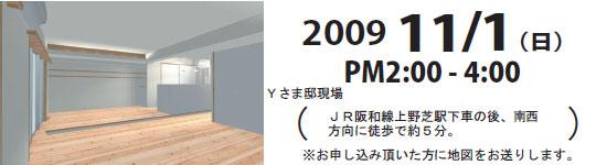 091101event-img03.jpg