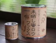 mitsurou01