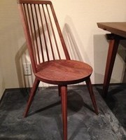 bo-chair